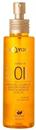 bio2you-argan-olajos-arc-test-es-haj-apolo-olajs9-png