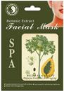 dr-chen-patika-szovetfatyol-arcmaszk-papaya-kivonattals9-png