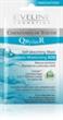 Eveline Q10+R Mélyen Hidratáló Felszívódó Maszk