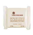 Yves Rocher Malájziai Kókusz Szappan