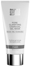 paula-s-choice-pore-clarifying-charcoal-gel-masks9-png