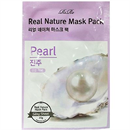 rire-real-nature-mask-pack---pearls9-png