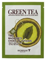 Skinfood Everyday Green Tea Facial Mask Sheet
