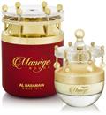 al-haramain-manege-rouge1s9-png