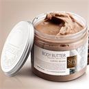 body-butter-coffee-beans-shea-butter-png