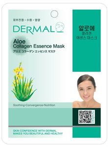 Arang Fresh Aloe Essence Mask