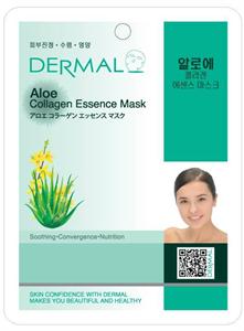 Arang Fresh Aloe Essence Mask