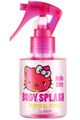 H&M Hello Kitty Body Spalsh Tropical Berry