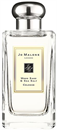 jo-malone-wood-sage-sea-salts9-png