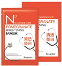 neogence-n3-granatalmas-borragyogas-fokozo-fatyolmaszk1s9-png