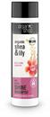 organic-shop-selyem-nektar-selyemfeny-sampon-bio-shea-vajjal-es-liliommals9-png