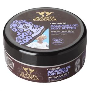 Planeta Organica Organic Macadamia Oil Body Butter