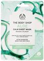 The Body Shop Sheet Mask Aloe Nyugtató Aloe Fátyolmaszk