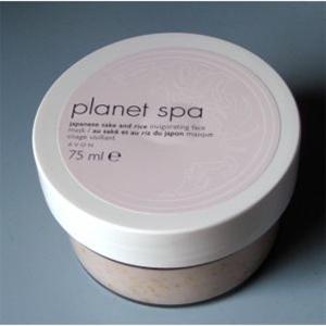 Avon Planet Spa Japán Szaké és Rizs Revitalizáló Arcmaszk