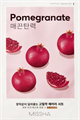 Missha Airy Fit Sheet Mask Pomegranate
