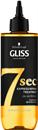 schwarzkopf-gliss-7-sec-express-repair-oil-nutritive-hajpakolass9-png