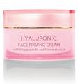 Yellow Rose Hyaluron Firming Arckrém