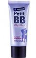Holika Holika Moisture Petit BB SPF30 Pa++