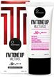 Suntique I'm Tone Up Multibase SPF50 PA++++