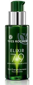 Yves Rocher Elixir 7.9 Fiatalság Serkentő Nappali Arcápoló Érzékeny Bőrre