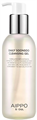 Aippo Daily Soonsoo Cleansing Gel