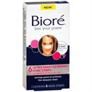 biore-ultra-deep-cleansing-pore-sitripss-jpg