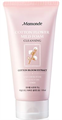 Mamonde Cotton Flower Mild Foam