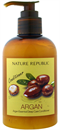 nature-republic-argan-essential-deep-care-conditioners9-png