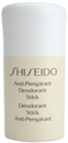 shiseido-body-deodorant-shiseido-body-deodorant-antiperspirants9-png