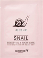 Skinfood Beauty In A Food Sheet Mask Snail