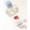 Auchan Beauty Micelláris Sminklemosó Víz