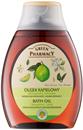 green-pharmacy-body-care-bergamot-limes9-png