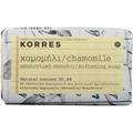 Korres Chamomile Softening Soap
