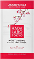 Hada Labo Tokyo Moisturizing Facial Sheet Mask