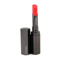 Shiseido Shimmering Rúzs