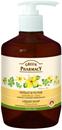 green-pharmacy-gyogynovenyes-folyekony-szappan-verfu-kivonattals9-png