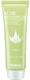 Sidmool Aloe Brightening Gel