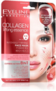 Eveline Cosmetics Collagen Lifting Essence Face Mask