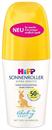 hipp-50-faktoros-golyos-napkrem-hipp-babysanft-sonnenrollers9-png