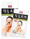 Luke Charcoal Nose Cleansing Strips