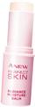 Avon Anew Perfect Skin Radiance Moisture Balm