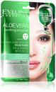 eveline-cosmetics-koreai-szovet-arcmaszk-aloe-vera-nyugtato-ampullas9-png