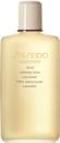 shiseido-concentrate-facial-softening-lotion-nyugtato-es-hidratalo-tonik-szaraz-es-nagyon-szaraz-borres9-png