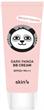 Skin 79 Dark Panda BB Cream SPF50+ PA+++