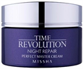 Missha Time Revolution Night Repair Perfect Master Cream