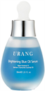 urang-brightening-blue-oil-serums9-png