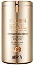 Skin 79 Golden Snail Intensive BB Cream SPF50+ / PA+++