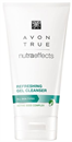 avon-true-nutra-effects-frissito-arctisztito-gels9-png