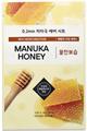 Etude House 0.2 Therapy Air Mask - Manuka Honey