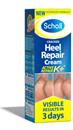 scholl-cracked-heel-repair-cream-png